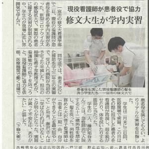 20210304_chunichi_newspaper-min.jpg